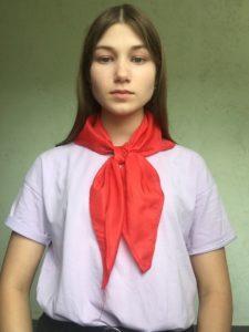 Леушина Анастасия Александровна