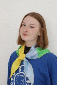 Житина Ольга Витальевна
