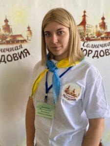Нестерова Анастасия Владимировна
